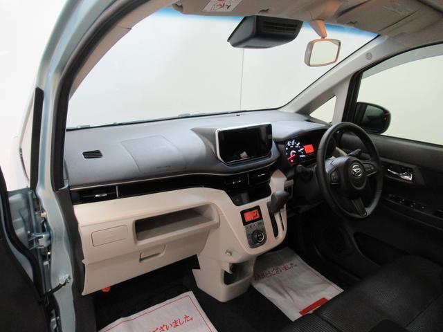 Xリミテッド2 SA3 シートヒーター オートライト キーフリー アイドリングストップ アップグレードパック(15枚目)
