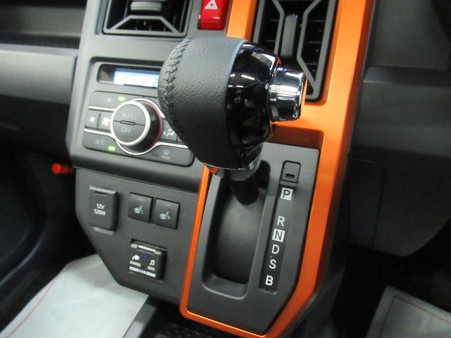 G バックモニター 7インチナビ シートヒーター USB入力端子 Bluetooth オートライト キーフリー アイドリングストップ アップグレードパック(17枚目)