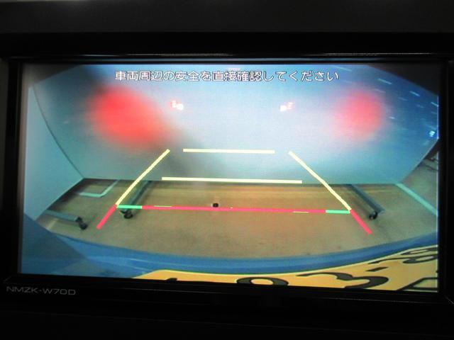 G バックモニター 7インチナビ シートヒーター USB入力端子 Bluetooth オートライト キーフリー アイドリングストップ アップグレードパック(19枚目)