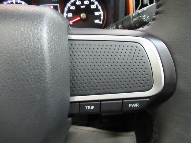 G バックモニター 7インチナビ シートヒーター USB入力端子 Bluetooth オートライト キーフリー アイドリングストップ アップグレードパック(25枚目)