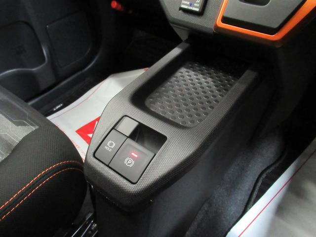 G バックモニター 7インチナビ シートヒーター USB入力端子 Bluetooth オートライト キーフリー アイドリングストップ アップグレードパック(27枚目)