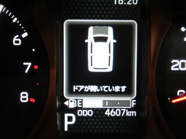G バックモニター 9インチナビ ドライブレコーダー シートヒーター USB入力端子 Bluetooth オートライト キーフリー アイドリングストップ アップグレードパック(13枚目)