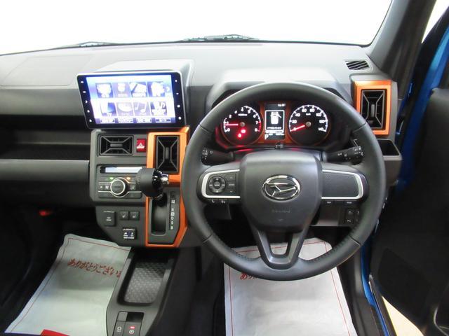 G バックモニター 9インチナビ ドライブレコーダー シートヒーター USB入力端子 Bluetooth オートライト キーフリー アイドリングストップ アップグレードパック(14枚目)