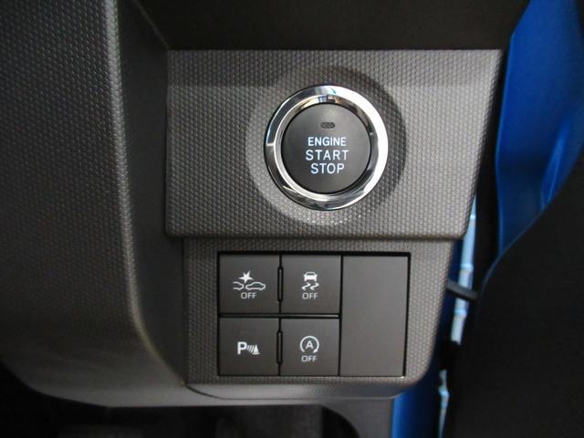 G バックモニター 9インチナビ ドライブレコーダー シートヒーター USB入力端子 Bluetooth オートライト キーフリー アイドリングストップ アップグレードパック(16枚目)