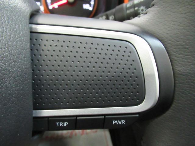 G バックモニター 9インチナビ ドライブレコーダー シートヒーター USB入力端子 Bluetooth オートライト キーフリー アイドリングストップ アップグレードパック(24枚目)