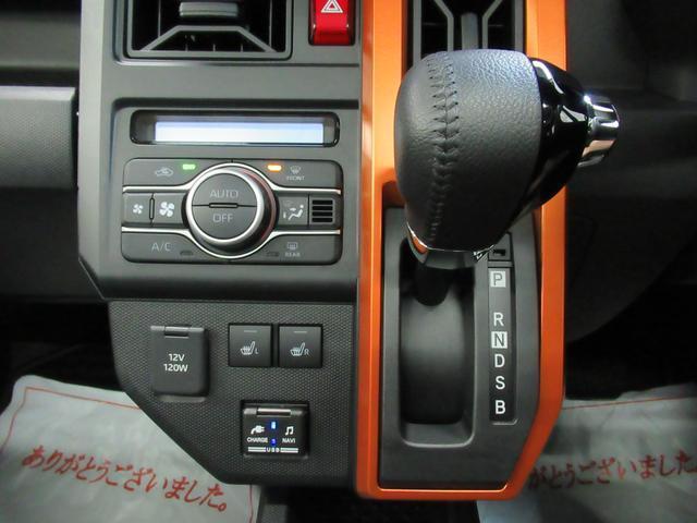 G バックモニター 9インチナビ ドライブレコーダー シートヒーター USB入力端子 Bluetooth オートライト キーフリー アイドリングストップ アップグレードパック(25枚目)