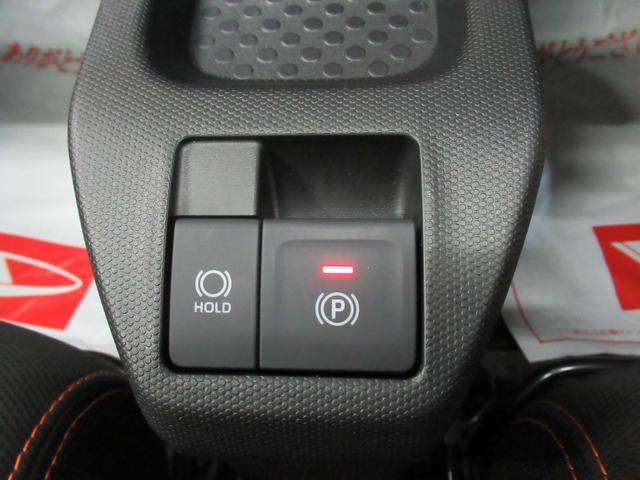 G バックモニター 9インチナビ ドライブレコーダー シートヒーター USB入力端子 Bluetooth オートライト キーフリー アイドリングストップ アップグレードパック(26枚目)