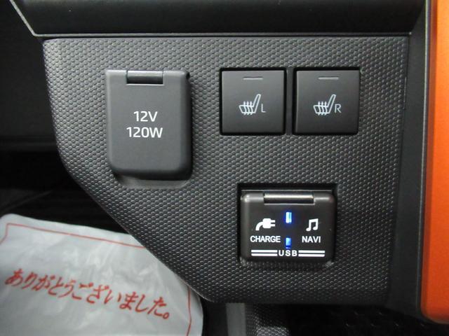 G バックモニター 9インチナビ ドライブレコーダー シートヒーター USB入力端子 Bluetooth オートライト キーフリー アイドリングストップ アップグレードパック(27枚目)