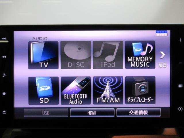 G バックモニター 9インチナビ ドライブレコーダー シートヒーター USB入力端子 Bluetooth オートライト キーフリー アイドリングストップ アップグレードパック(30枚目)
