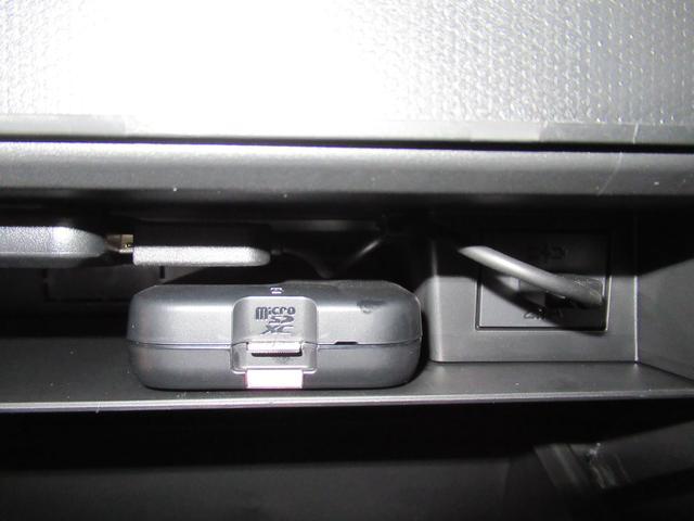 G バックモニター 9インチナビ ドライブレコーダー シートヒーター USB入力端子 Bluetooth オートライト キーフリー アイドリングストップ アップグレードパック(31枚目)