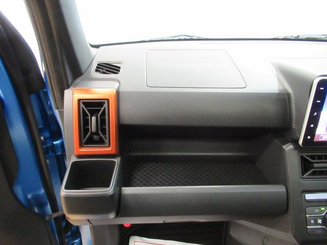 G バックモニター 9インチナビ ドライブレコーダー シートヒーター USB入力端子 Bluetooth オートライト キーフリー アイドリングストップ アップグレードパック(33枚目)