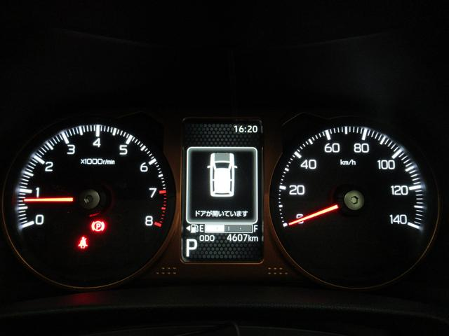 G バックモニター 9インチナビ ドライブレコーダー シートヒーター USB入力端子 Bluetooth オートライト キーフリー アイドリングストップ アップグレードパック(57枚目)