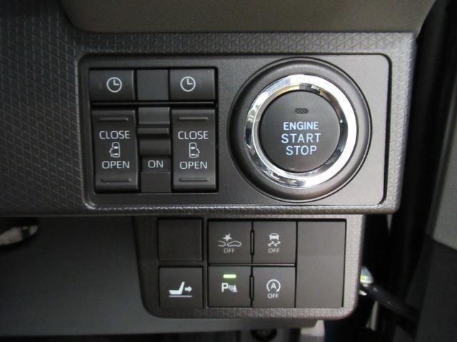 カスタムRSセレクション シートヒーター 両側パワースライドドア USB入力端子 オートライト キーフリー アイドリングストップ アップグレードパック(16枚目)