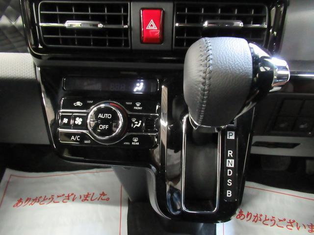 カスタムRSセレクション シートヒーター 両側パワースライドドア USB入力端子 オートライト キーフリー アイドリングストップ アップグレードパック(25枚目)