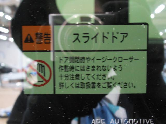 カスタムRSセレクション シートヒーター 両側パワースライドドア USB入力端子 オートライト キーフリー アイドリングストップ アップグレードパック(40枚目)