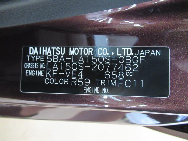 Xリミテッド2 SA3 シートヒーター オートライト キーフリー アイドリングストップ アップグレードパック(11枚目)