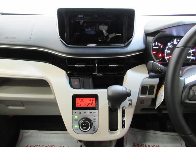 Xリミテッド2 SA3 シートヒーター オートライト キーフリー アイドリングストップ アップグレードパック(18枚目)