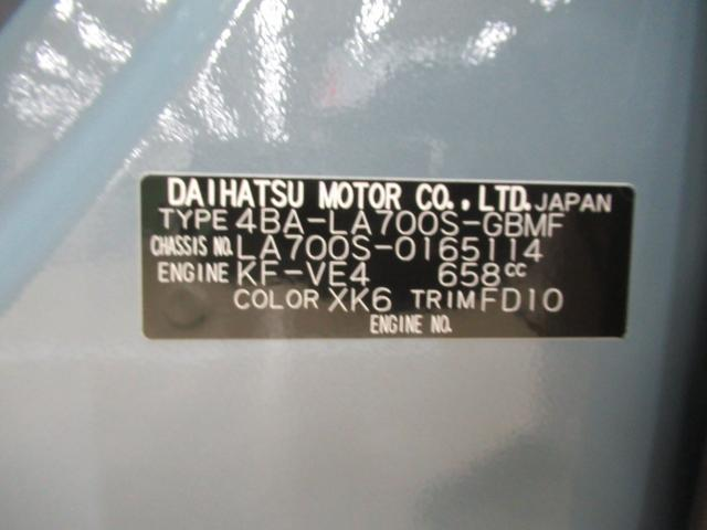 Lリミテッド SA3 シートヒーター 両側パワースライドドア オートライト キーフリー アイドリングストップ アップグレードパック2(11枚目)