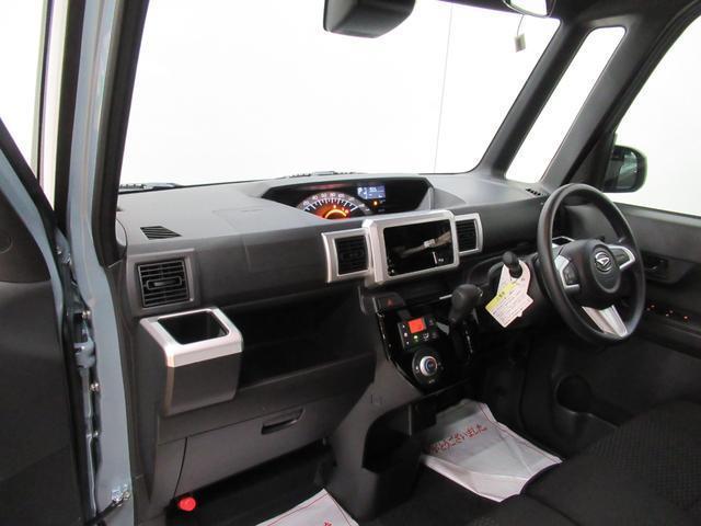 Lリミテッド SA3 シートヒーター 両側パワースライドドア オートライト キーフリー アイドリングストップ アップグレードパック2(15枚目)