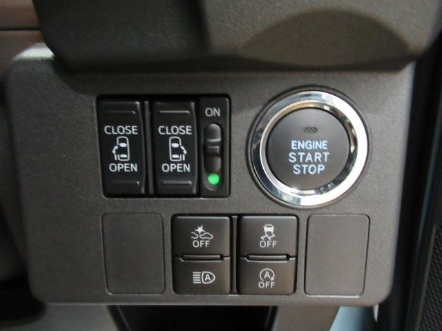 Lリミテッド SA3 シートヒーター 両側パワースライドドア オートライト キーフリー アイドリングストップ アップグレードパック2(16枚目)