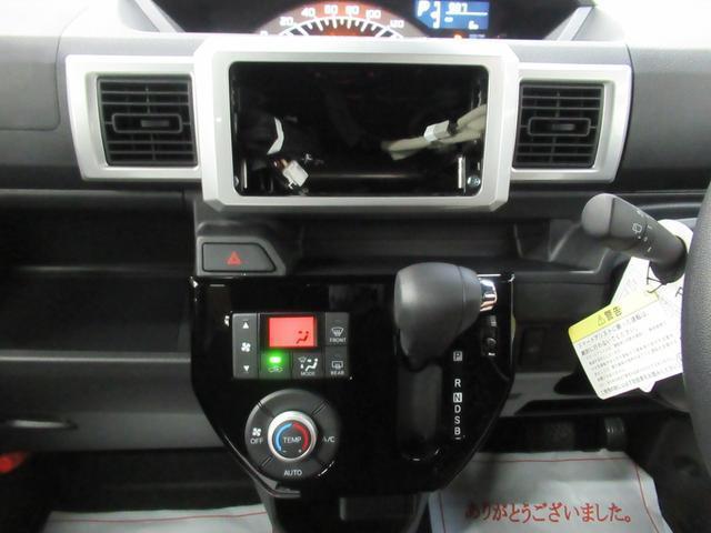 Lリミテッド SA3 シートヒーター 両側パワースライドドア オートライト キーフリー アイドリングストップ アップグレードパック2(18枚目)