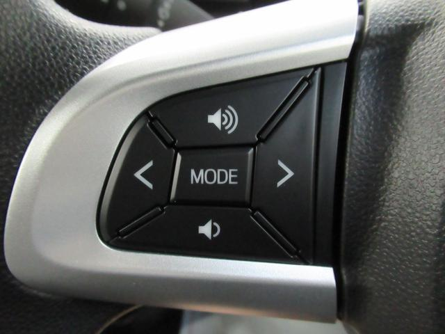Lリミテッド SA3 シートヒーター 両側パワースライドドア オートライト キーフリー アイドリングストップ アップグレードパック2(23枚目)