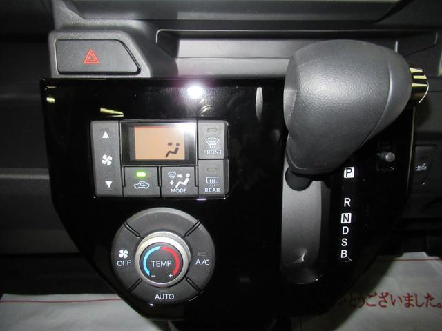 Lリミテッド SA3 シートヒーター 両側パワースライドドア オートライト キーフリー アイドリングストップ アップグレードパック2(24枚目)