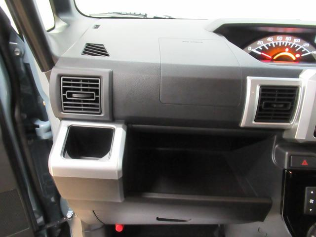 Lリミテッド SA3 シートヒーター 両側パワースライドドア オートライト キーフリー アイドリングストップ アップグレードパック2(26枚目)