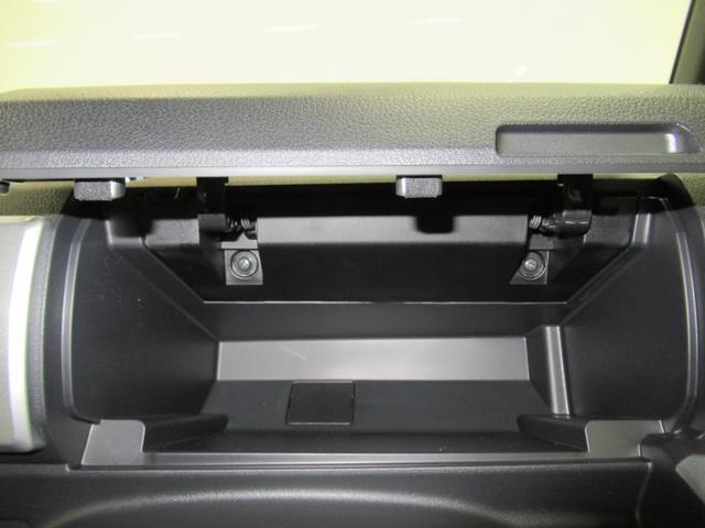 Lリミテッド SA3 シートヒーター 両側パワースライドドア オートライト キーフリー アイドリングストップ アップグレードパック2(27枚目)