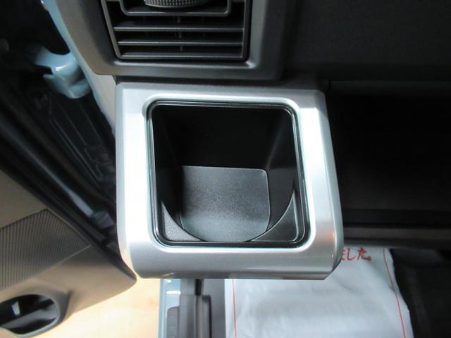 Lリミテッド SA3 シートヒーター 両側パワースライドドア オートライト キーフリー アイドリングストップ アップグレードパック2(28枚目)