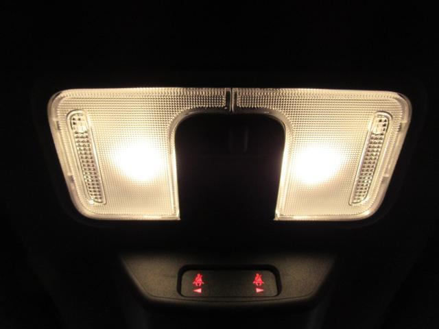 Lリミテッド SA3 シートヒーター 両側パワースライドドア オートライト キーフリー アイドリングストップ アップグレードパック2(33枚目)