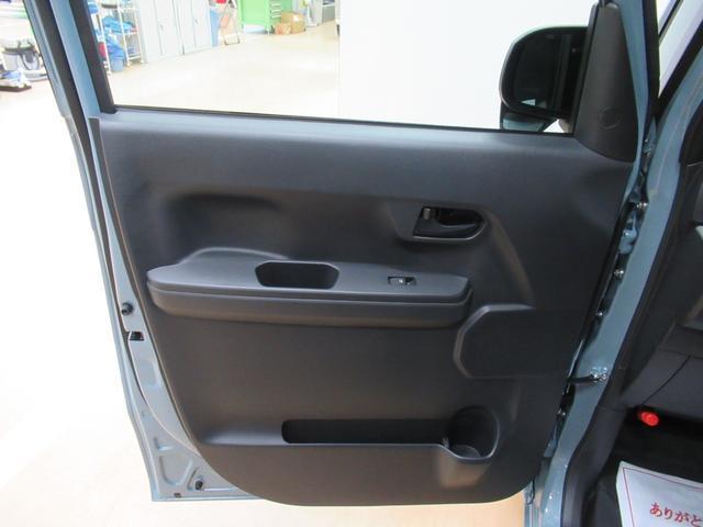 Lリミテッド SA3 シートヒーター 両側パワースライドドア オートライト キーフリー アイドリングストップ アップグレードパック2(46枚目)