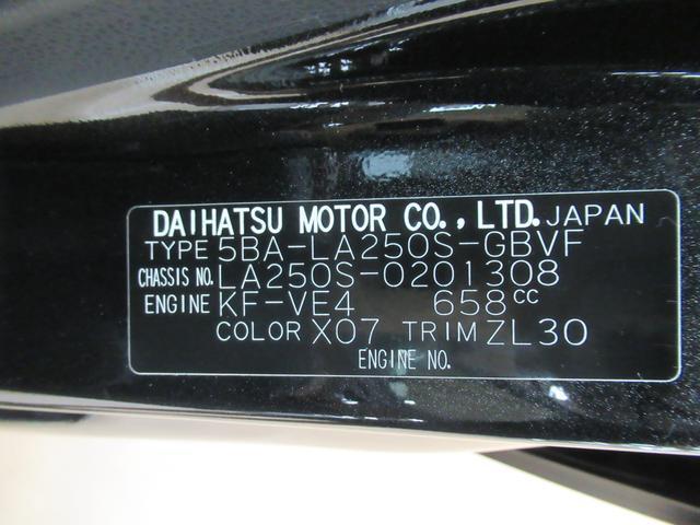 スタイルGプライムコレクション SA3 シートヒーター オートライト キーフリー アイドリングストップ アップグレードパック(12枚目)