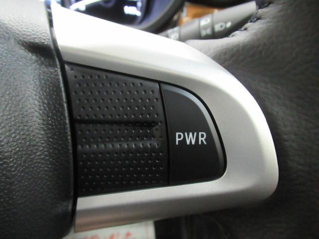 スタイルGプライムコレクション SA3 シートヒーター オートライト キーフリー アイドリングストップ アップグレードパック(24枚目)