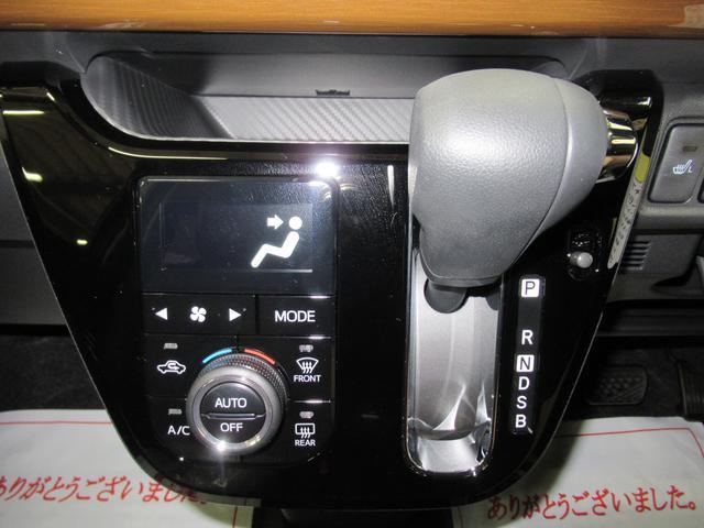 スタイルGプライムコレクション SA3 シートヒーター オートライト キーフリー アイドリングストップ アップグレードパック(25枚目)