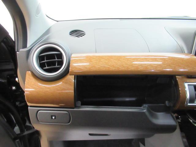 スタイルGプライムコレクション SA3 シートヒーター オートライト キーフリー アイドリングストップ アップグレードパック(27枚目)