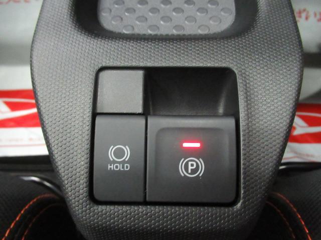 G バックモニター 7インチナビ シートヒーター USB入力端子 Bluetooth オートライト キーフリー アイドリングストップ アップグレードパック(26枚目)