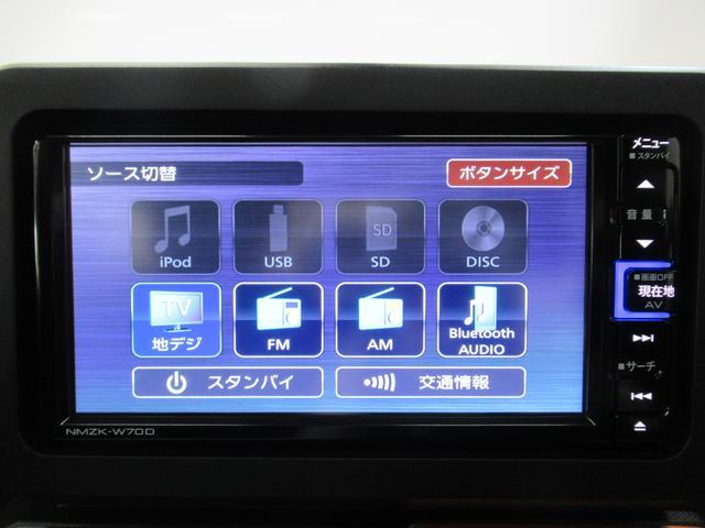 G バックモニター 7インチナビ シートヒーター USB入力端子 Bluetooth オートライト キーフリー アイドリングストップ アップグレードパック(30枚目)