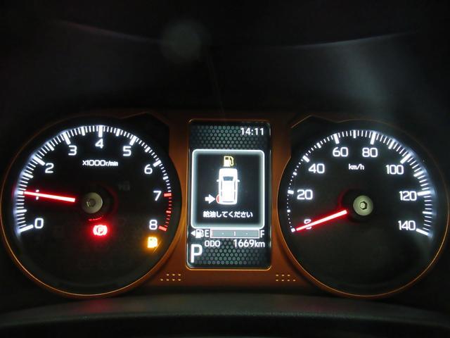 G バックモニター 7インチナビ シートヒーター USB入力端子 Bluetooth オートライト キーフリー アイドリングストップ アップグレードパック(56枚目)