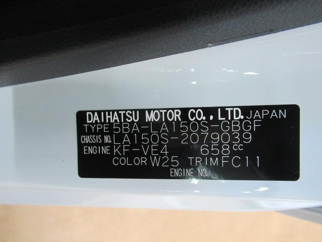Xリミテッド2 SA3 シートヒーター オートライト キーフリー アイドリングストップ アップグレードパック(12枚目)