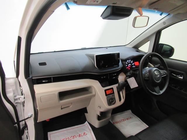 Xリミテッド2 SA3 シートヒーター オートライト キーフリー アイドリングストップ アップグレードパック(16枚目)