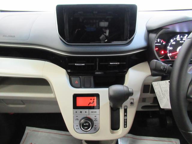 Xリミテッド2 SA3 シートヒーター オートライト キーフリー アイドリングストップ アップグレードパック(19枚目)