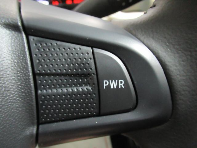 Xリミテッド2 SA3 シートヒーター オートライト キーフリー アイドリングストップ アップグレードパック(24枚目)
