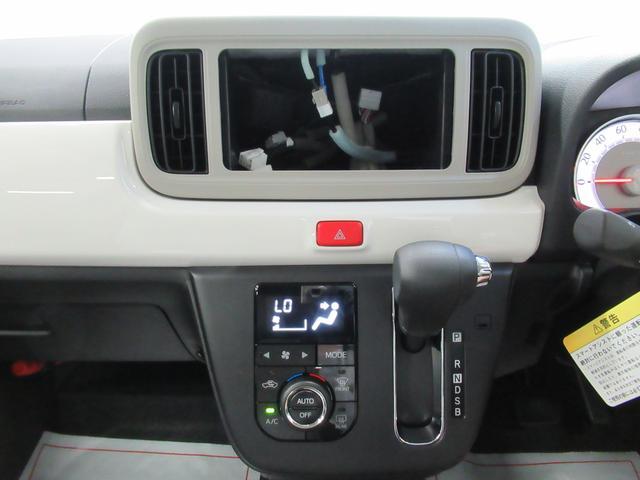 Gリミテッド SA3 シートヒーター USB入力端子 オートライト キーフリー アイドリングストップ アップグレードパック2(19枚目)