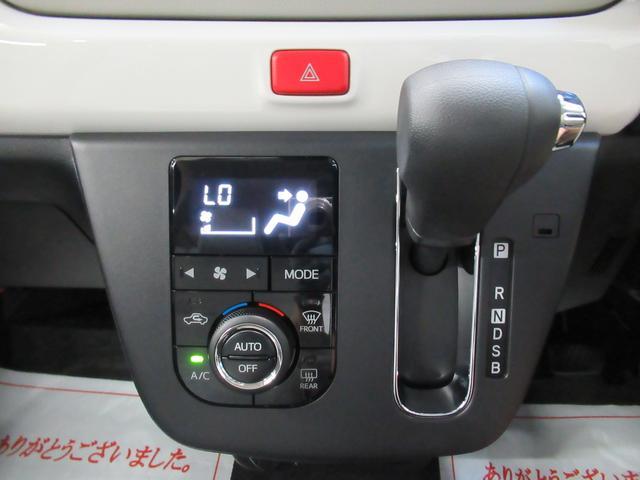 Gリミテッド SA3 シートヒーター USB入力端子 オートライト キーフリー アイドリングストップ アップグレードパック2(24枚目)