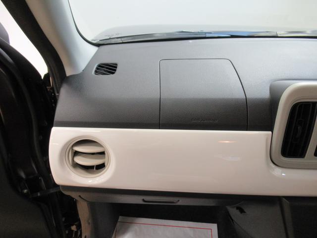 Gリミテッド SA3 シートヒーター USB入力端子 オートライト キーフリー アイドリングストップ アップグレードパック2(26枚目)