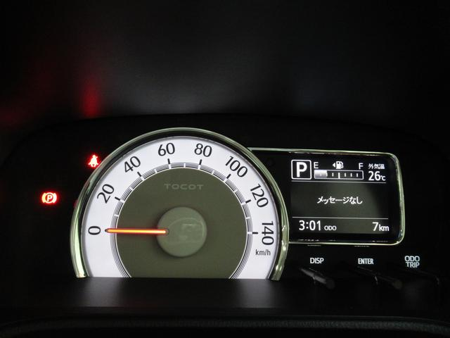 Gリミテッド SA3 シートヒーター USB入力端子 オートライト キーフリー アイドリングストップ アップグレードパック2(51枚目)