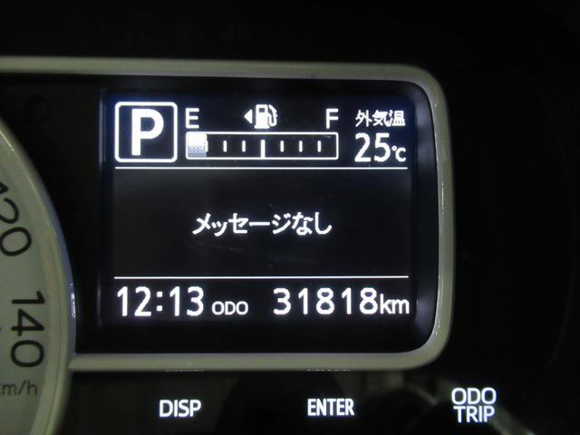 X SA3 キーフリー アイドリングストップ USB入力端子(13枚目)
