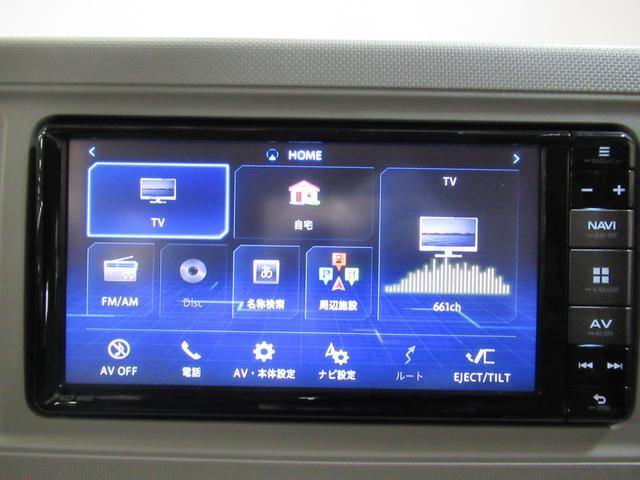 X SA3 キーフリー アイドリングストップ USB入力端子(26枚目)