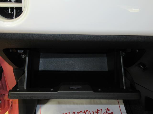 X SA3 キーフリー アイドリングストップ USB入力端子(29枚目)
